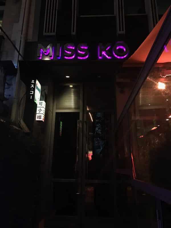 Onde comer em Paris, Miss Ko - França