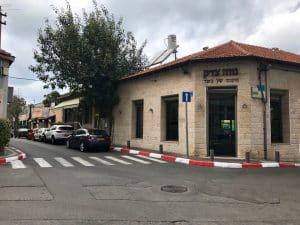 Neve Tzedek, bairro elegante de Tel-Aviv, Israel