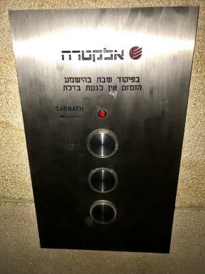 Confira o Mamilla Hotel, localizado em Jerusalém!
